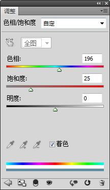 hue-saturation.jpg