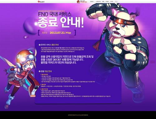 16个Q版韩国游戏网页专题设计欣赏