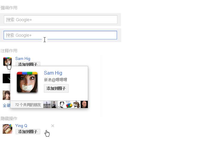 飘柔般顺滑!向Google学习打造灵动的web体验