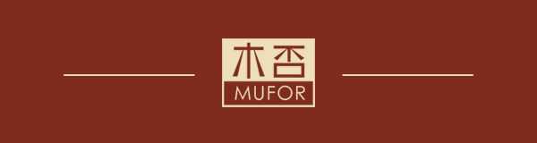2015-mufou-bottom